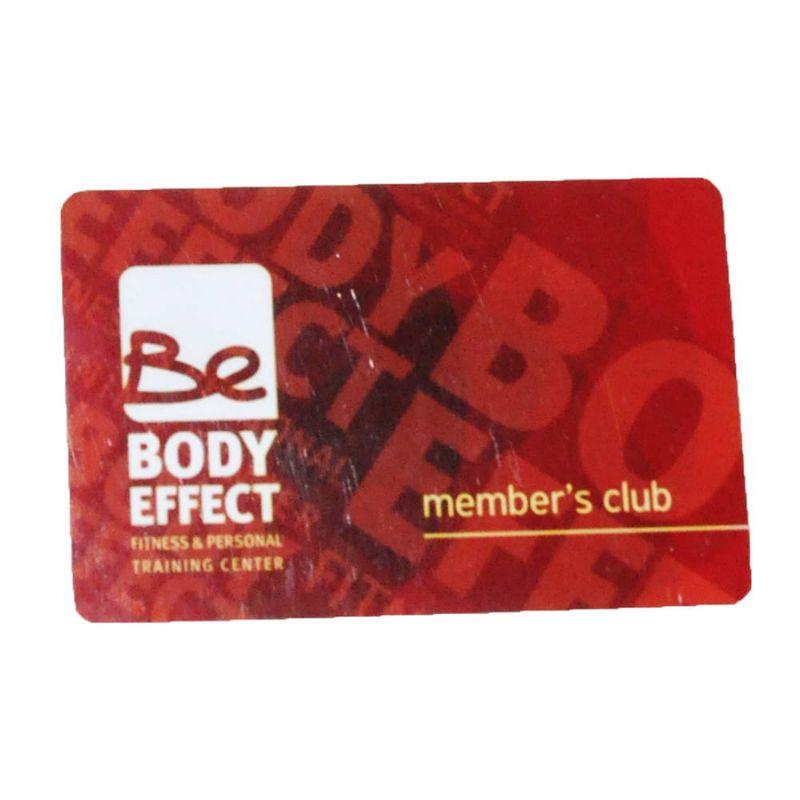 Κάρτες Μέλους - brb0008