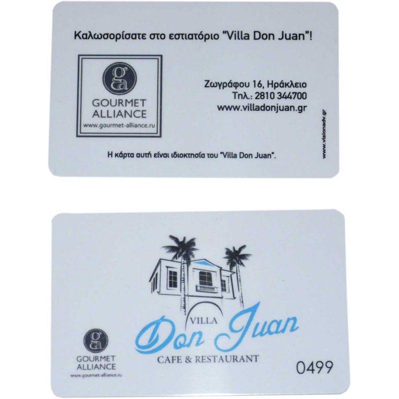 Κάρτες Μέλους - brb0009
