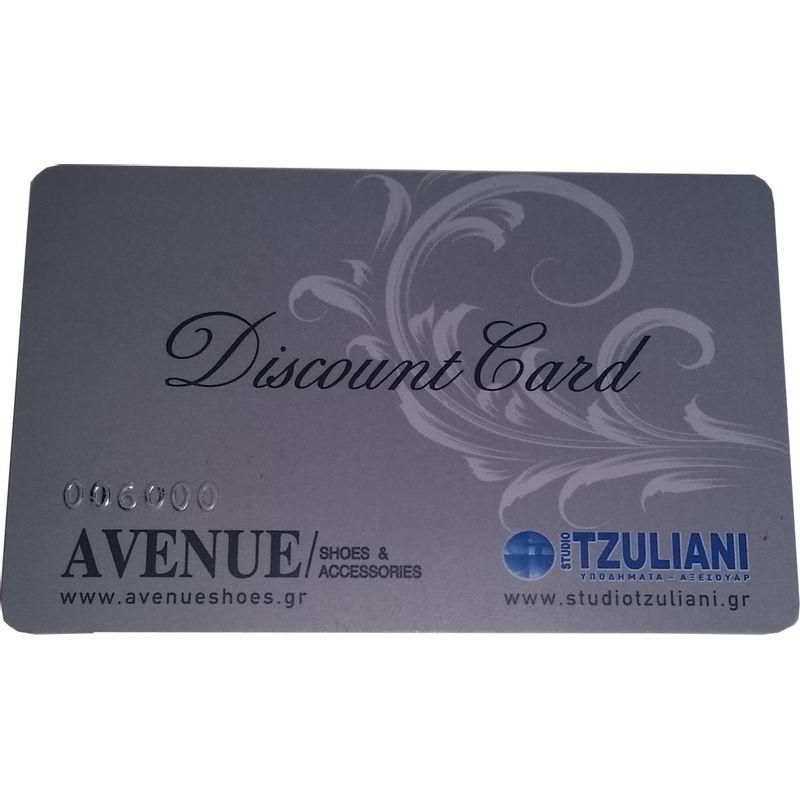 Κάρτες Μέλους - crd2954