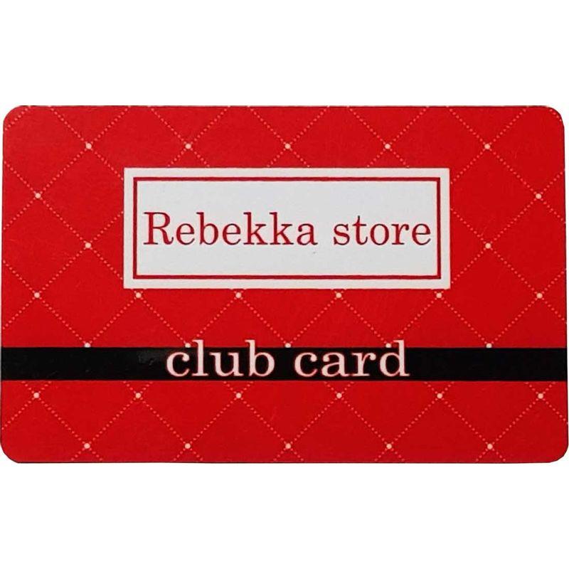 Κάρτες Μέλους - brb1001