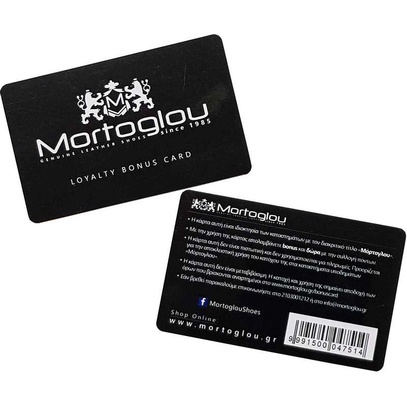 Κάρτες Μέλους - brb1002