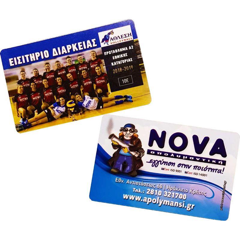 Κάρτες Μέλους - brb1004