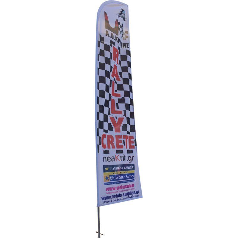 Zeppelin - Flying Banner - zfb6002