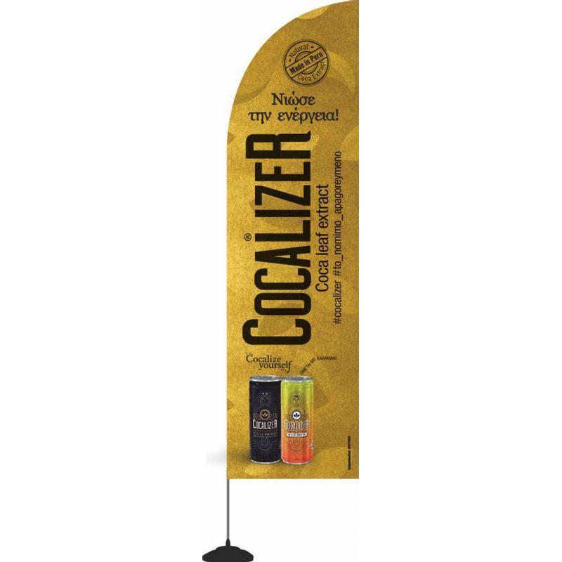 Zeppelin - Flying Banner - zfb1000