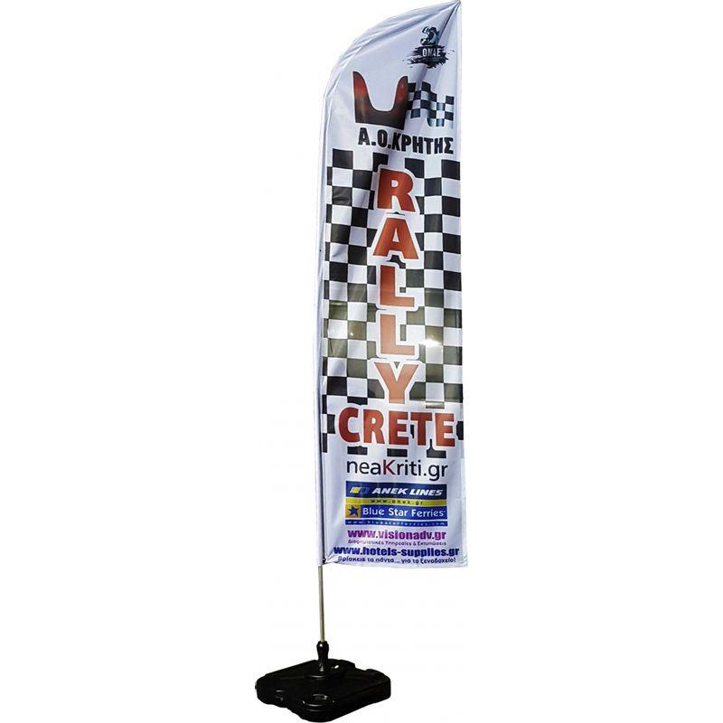 Zeppelin - Flying Banner - zfb1006