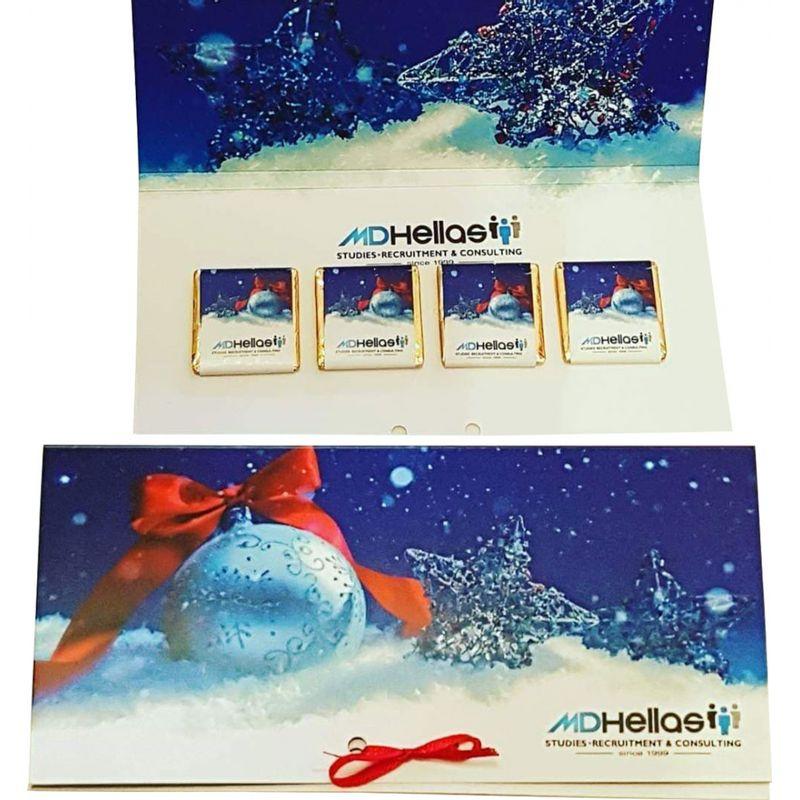 Διαφημιστικά Γλυκά-Σοκολάτες - kml1002