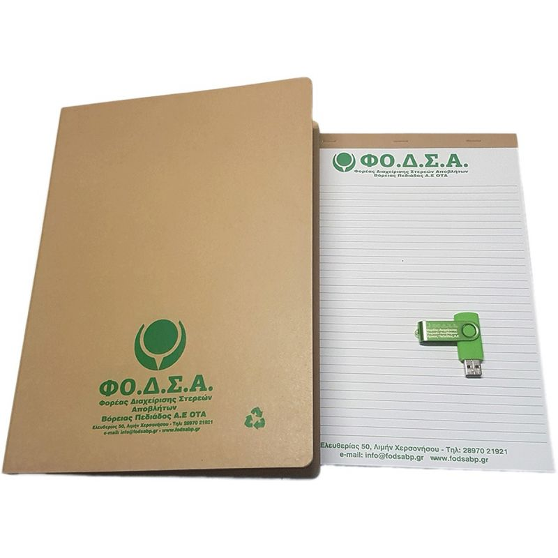 Εταιρικές Εκτυπώσεις - corp6002