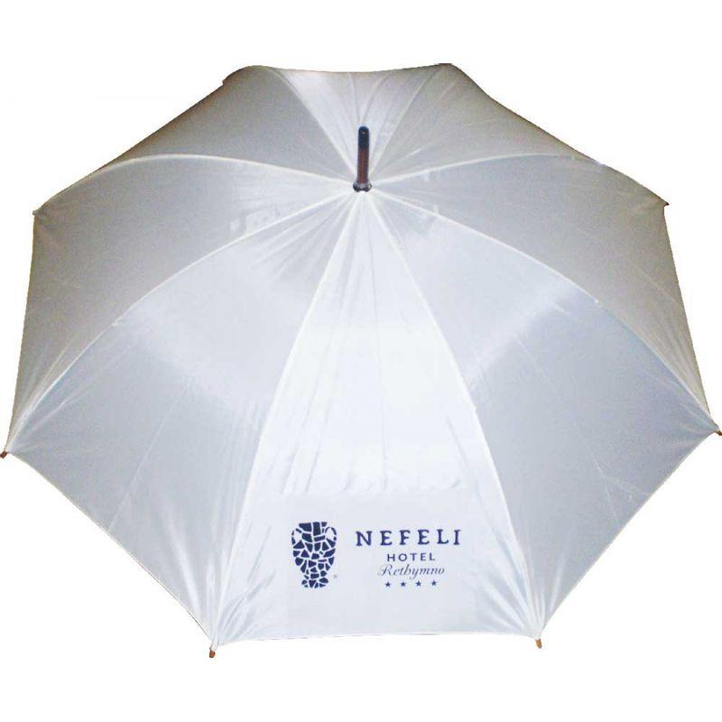 Ομπρέλες Βροχής - Αδιάβροχα - rnw5310