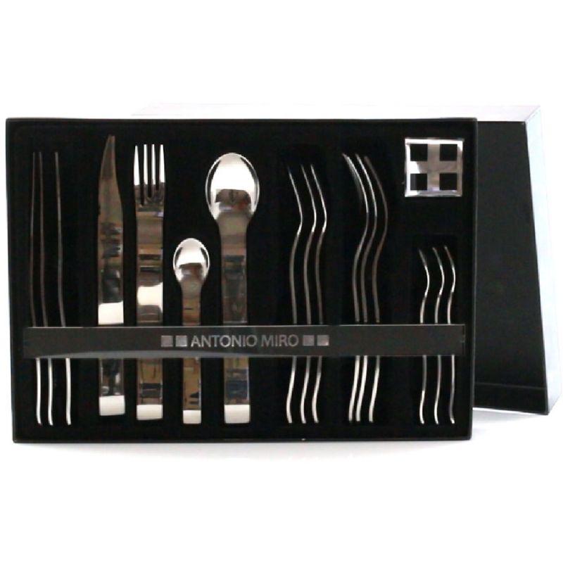 Είδη Κουζίνας - kzs7148