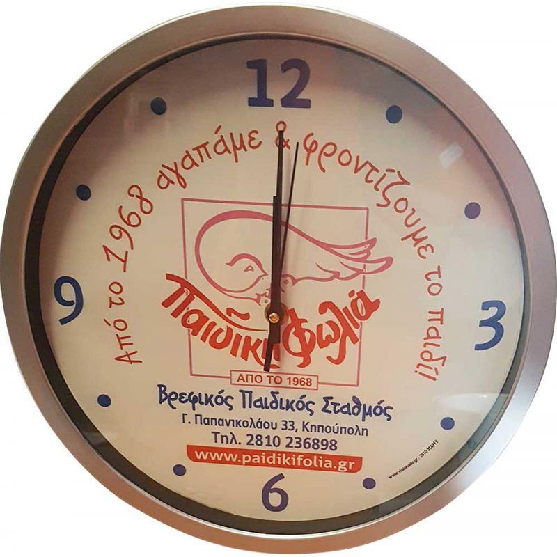 Ρολόγια Τοίχου - wtc5581