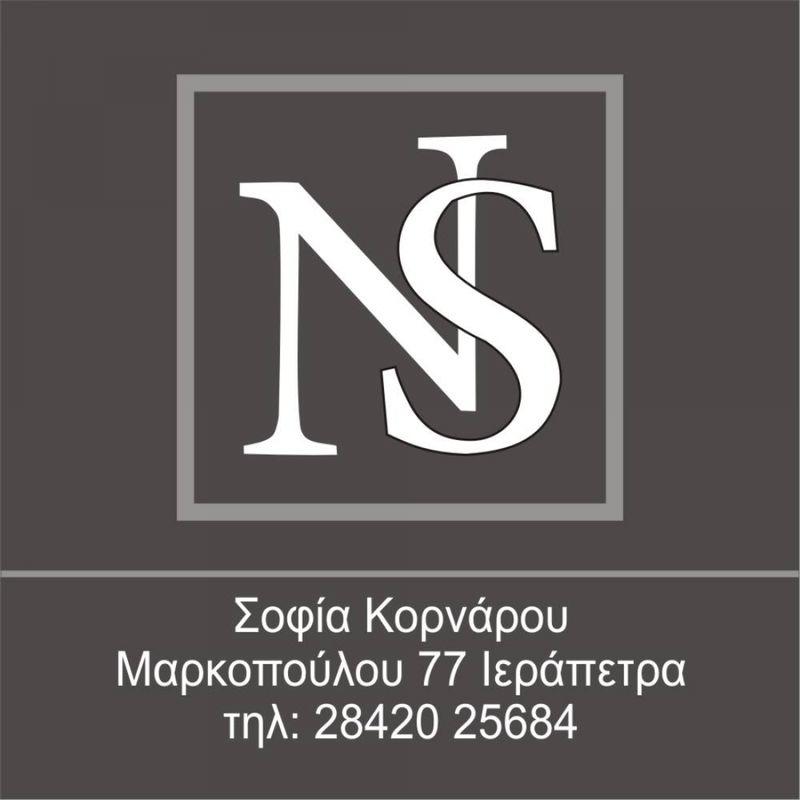 Αυτοκόλλητα σε ρολό - stc7493