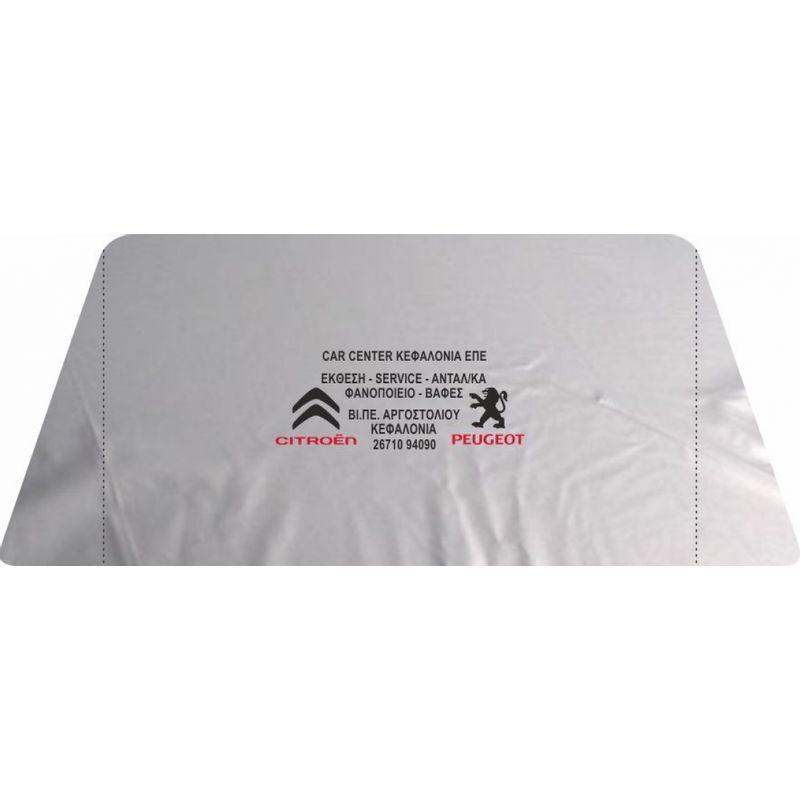 Καλύμματα ηλιοπροστασίας - cov1001