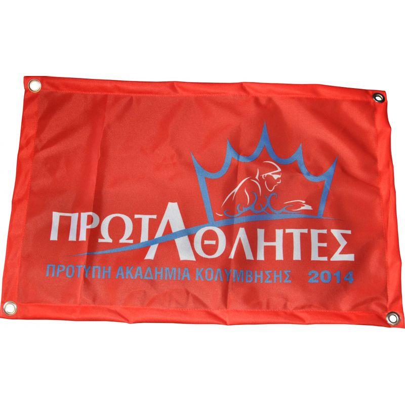 Σημαίες/ Σημαιάκια - flag1002