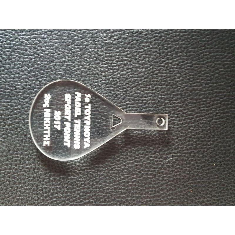 Κύπελλα Custom made - kpl6002