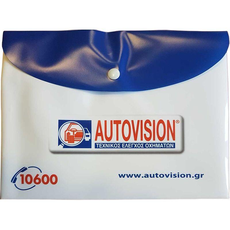 Πλαστικές θήκες - for1000