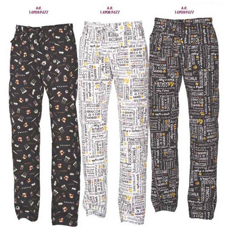 Παντελόνια με λάστιχο - rub1006