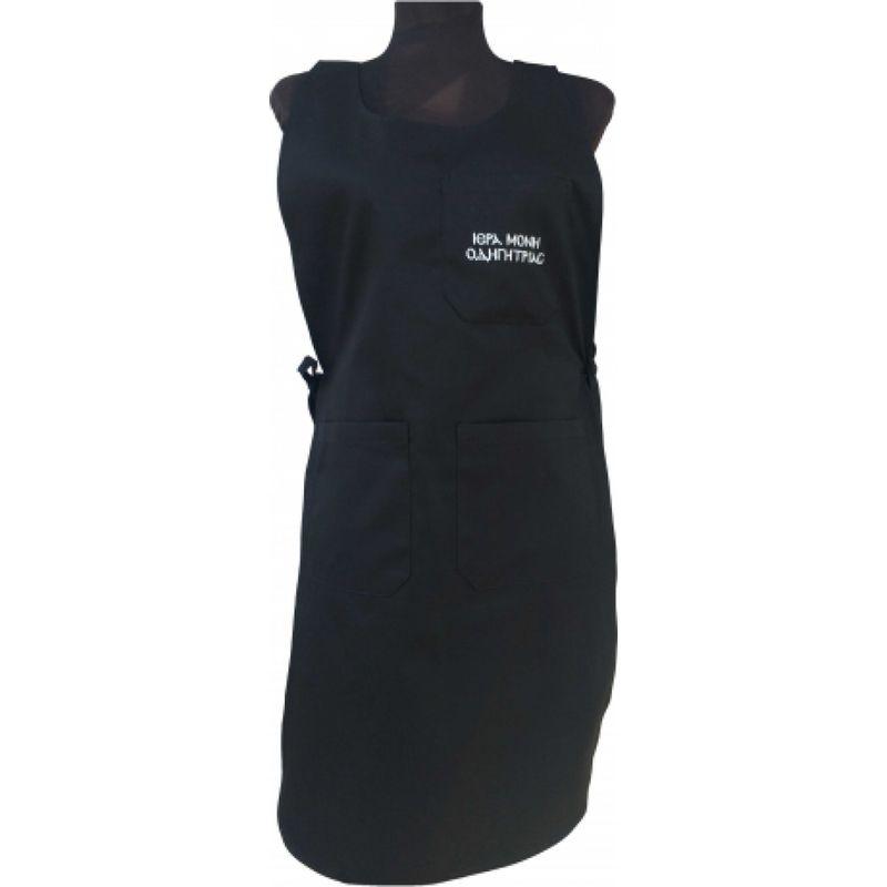Ποδιές - apron1063