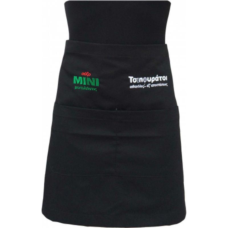 Ποδιές - apron1079