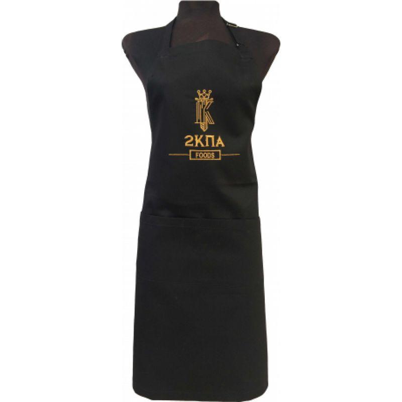 Ποδιές - apron2004