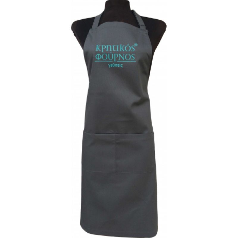 Ποδιές - apron2006