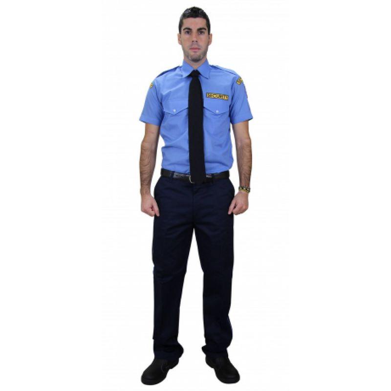 Στολές security - sec1003