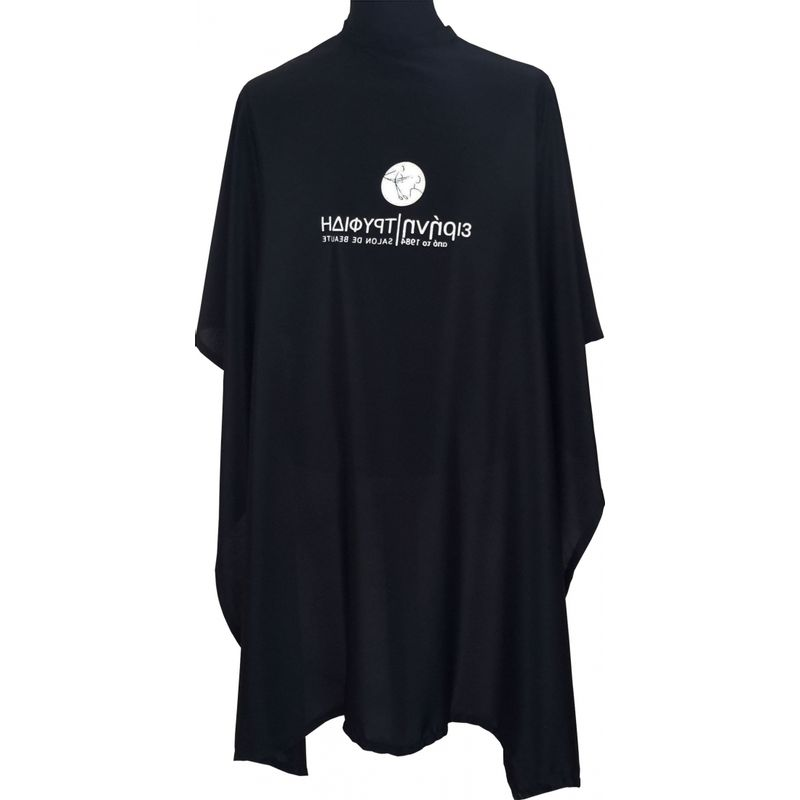 Ρούχα Αισθητικής/ Κομμωτηρίου - cape1000