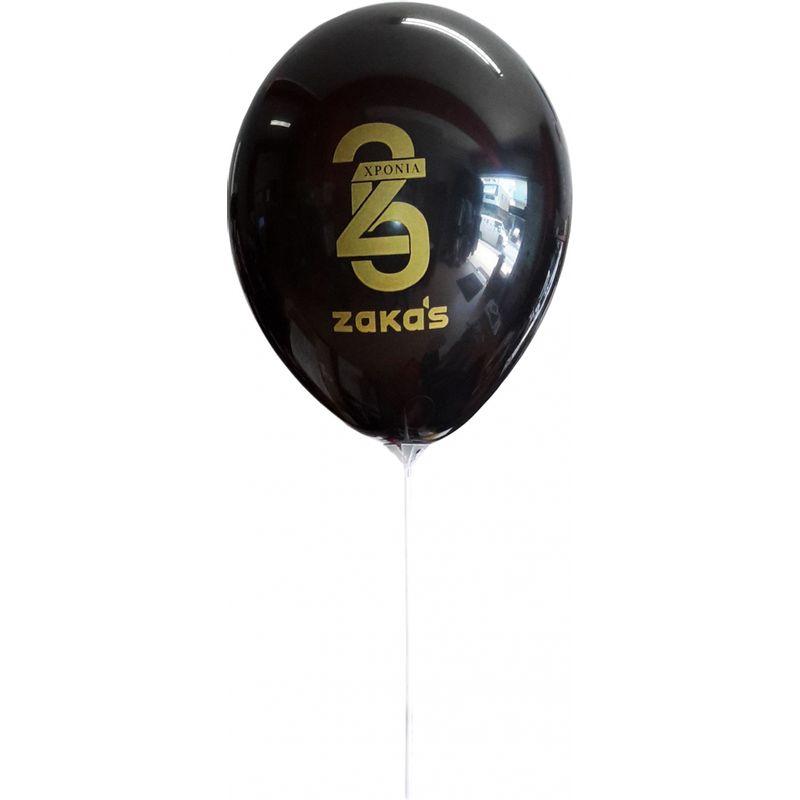 Μπαλόνια - bal1000
