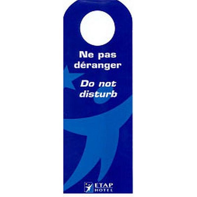 Ταμπελάκι do not disturb
