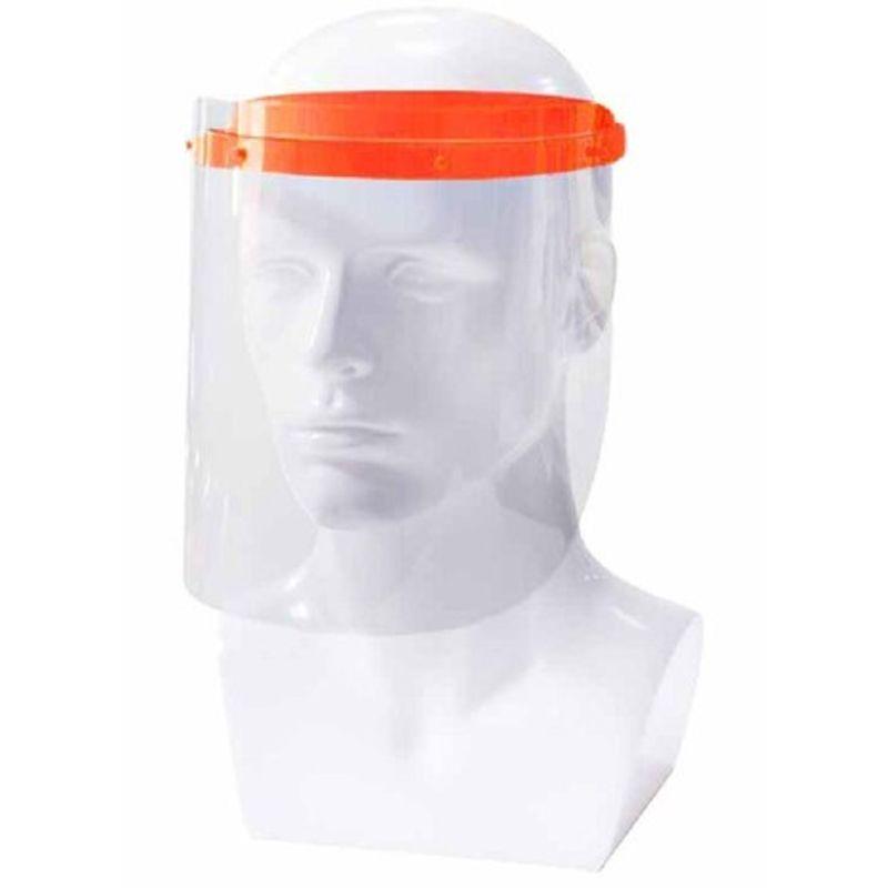 Αντιβακτηριακή Προσωπίδα Προστασίας Πορτοκαλί