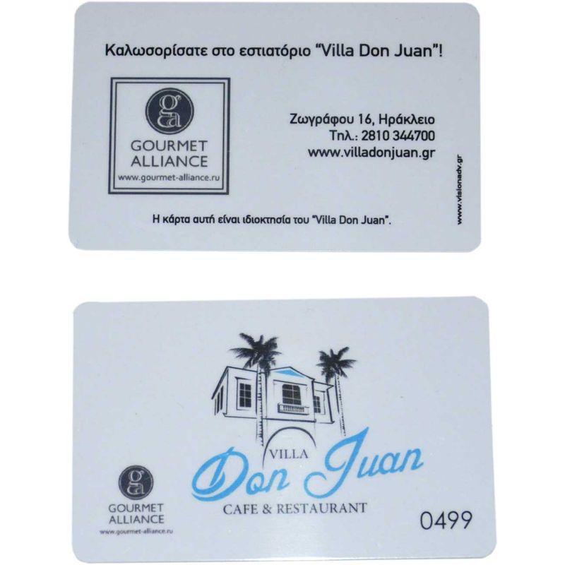 Κάρτα Μέλους - lsd3162