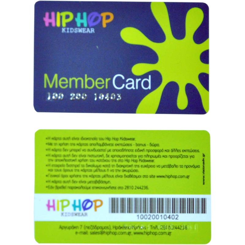 Κάρτα Μέλους - lsd3164