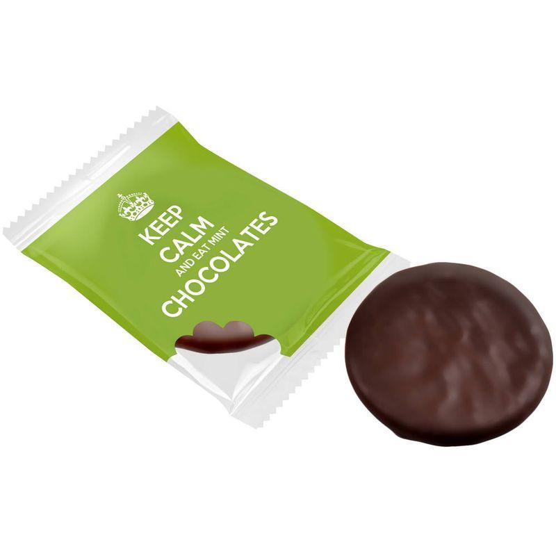 Σοκολάτες - kml0037
