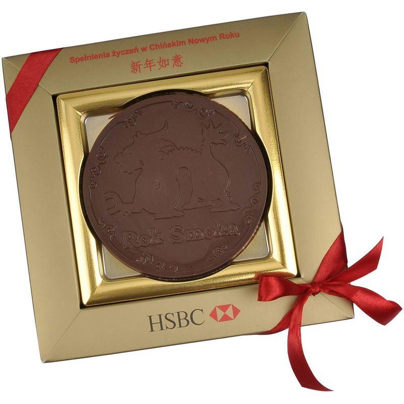 Σοκολάτες - kml0052