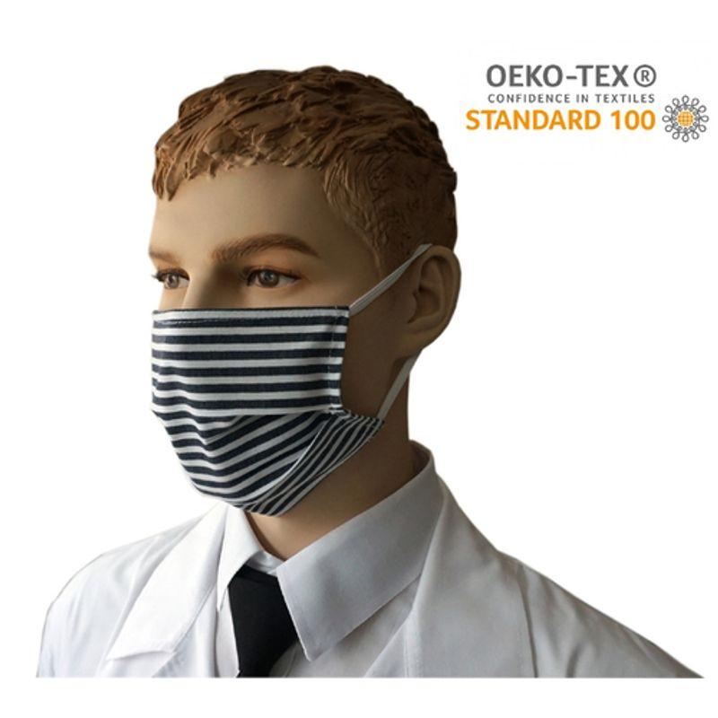 Υφασμάτινη Μάσκα Προστασίας πολλαπλών χρήσεων υποαλλεργική (Ριγέ)