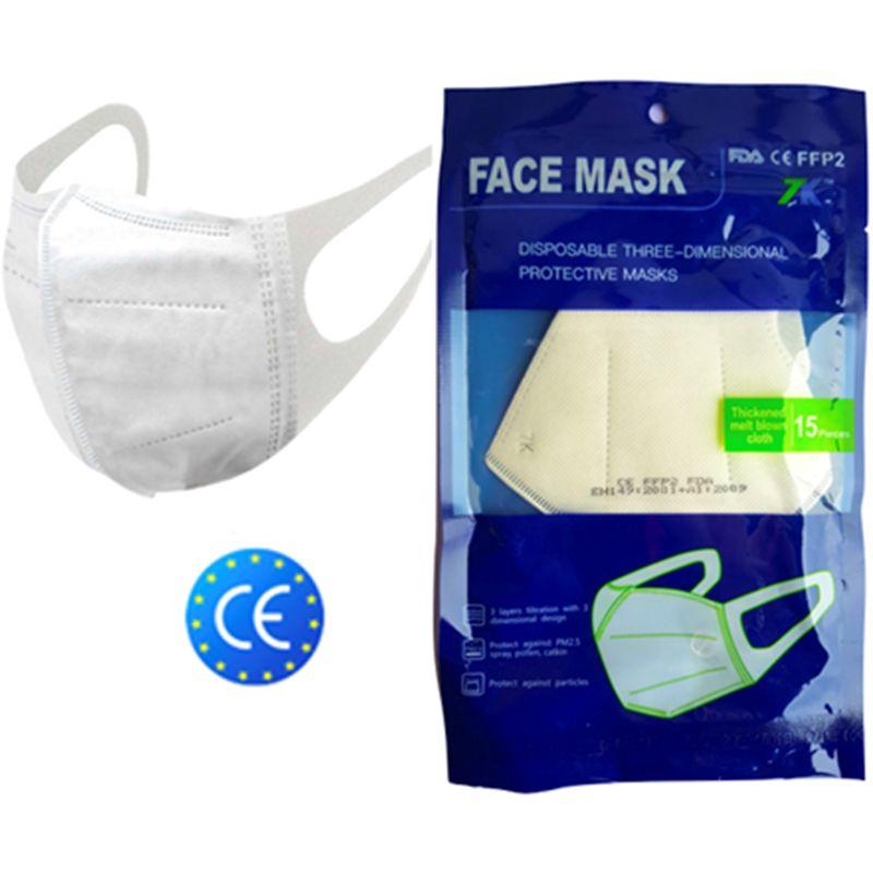 Μάσκα Αναπνοής KN95 FFP2 NR